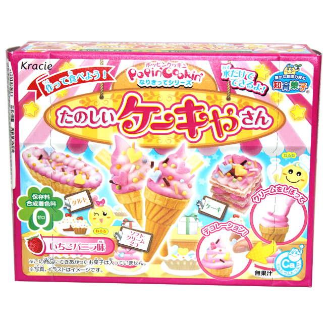 DIY Kracie 冰淇淋雪糕