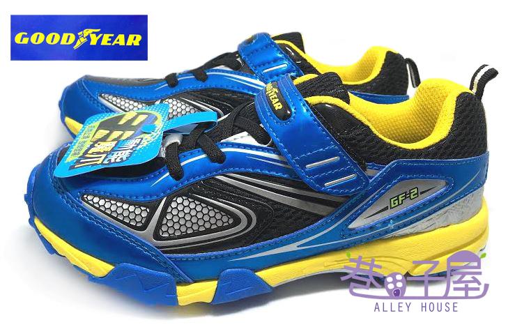 【巷子屋】GOODYEAR 固特異 飆速快感 男童全場地專業多功能競速鞋 [48626] 藍 超值價$498