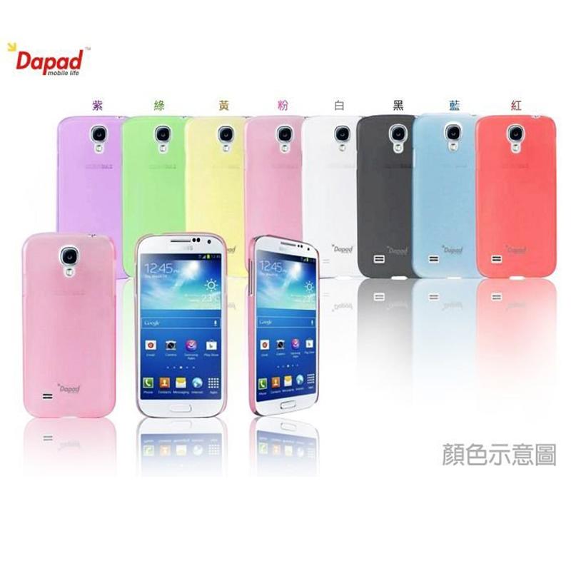 Dapad LG G Pro 2 D838  超薄磨砂保護殼/霧面保護殼/背蓋/保護蓋/保護殼/硬殼/手機殼/保護套