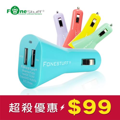 [99元] FONESTUFF FC001瘋金剛5V/3.1A雙USB車充-福利品