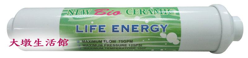 【大墩生活館】能量鹼性濾心《可提高水中PH值增加負電位》推廣特價促銷中,賣200元