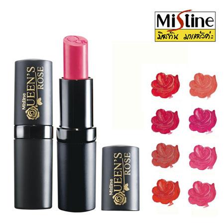泰國 Mistine 皇后玫瑰霧面唇膏 3.9g 唇彩 口紅 霧面 顯色【B061417】