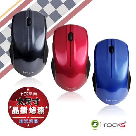 [福利品] i-Rocks Z800 2.4GHz無線藍光滑鼠-不挑桌面/人體工學手感