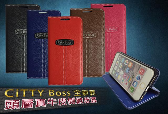 5.7吋 Note3 手機套 City Boss 頭層真牛皮 三星 NOTE 3/N900 N9005 真皮 側掀磁吸皮套/隱形磁扣/手機殼/保護套/保護殼/名片層/可站立/TIS購物館