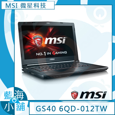 MSI 微星 GS40 6QD(Phantom)-012TW 14吋 電競 筆記型電腦 (i7-6700HQ/128G+1TB/GTX960M-2G/Win10)