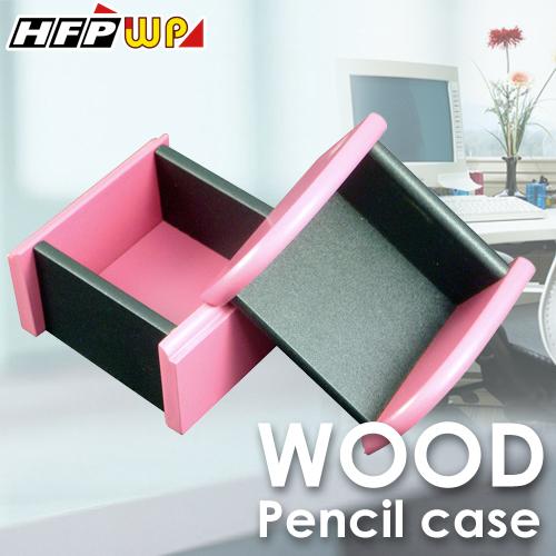【周年慶特惠】便條盒&迴紋針盒 非大陸製 環保材質 MCH-01 HFPWP