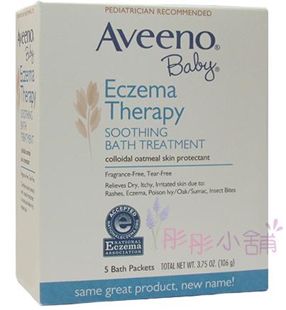 【彤彤小舖】Aveeno燕麥寶寶保濕泡澡包(無香 乾性,乾癢,濕疹)5包裝 美國進口