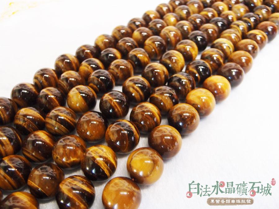 白法水晶礦石城 南非 天然-黃虎眼石 20mm 礦質 串珠/條珠  首飾材料