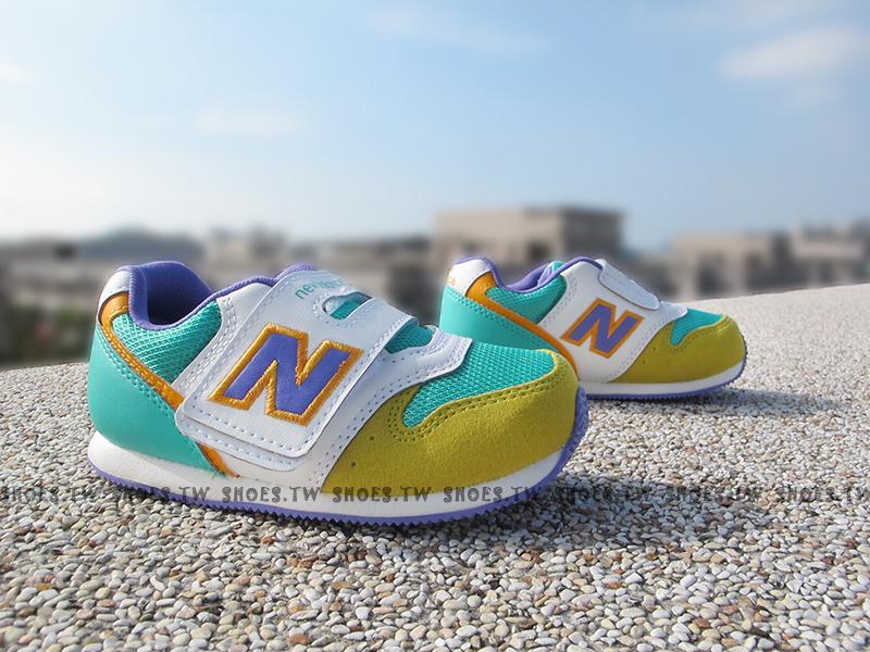 Shoestw【FS996YRI】NEW BALANCE 996 學布鞋 童鞋 運動鞋 小童 藍黃