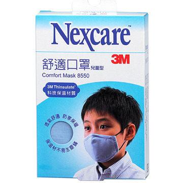 [淨園] 3M 舒適口罩(兒童型)-(透氣舒適/中層採新絲舒棉頂級材質/淺藍)