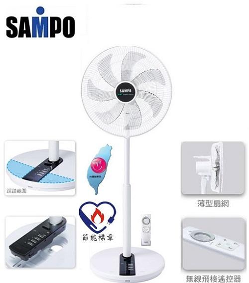 SAMPO聲寶 14吋時尚DC節能風扇 SK-FN14DR /SKFN14DR **免運費**