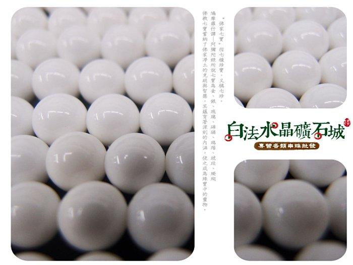 白法水晶礦石城 天然-深海 硨磲 8mm 首飾材料-單顆訂購區