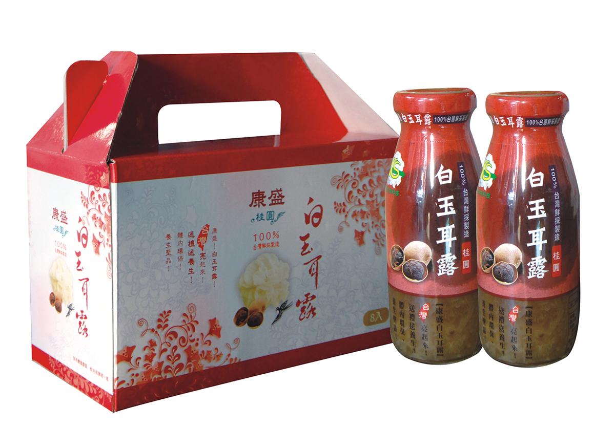 【 康盛 有機 白玉耳露 】 桂圓 白玉耳  一盒 8入 天然有機 白木耳汁 黑木耳汁 白玉耳汁