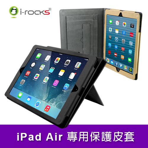 [福利品] i-Rocks IRC18W iPad Air專用皮革保護皮套