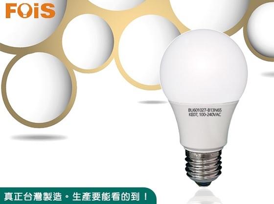 10W 亮度 E27 LED球泡燈 (演色性80%)