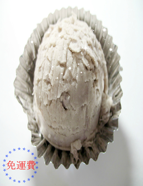 [天然、健康、芋頭料理廚房–芋饍坊]芋泥球(5盒349元)【含運費】