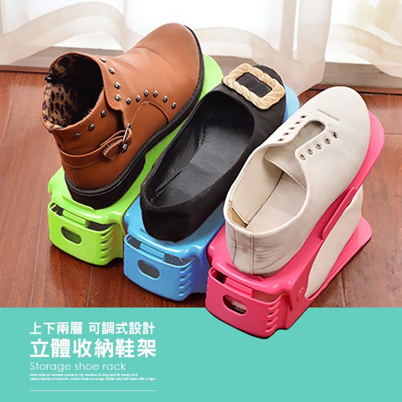 可調節高度 簡易鞋子收納架【RA-017】立體式 鞋櫃 鞋架 布鞋 運動鞋 高跟鞋