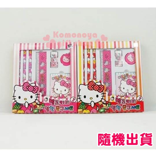 〔小禮堂〕Hello Kitty 文具組《兩款隨機出貨.粉/紅.水果》超值5件文具組合