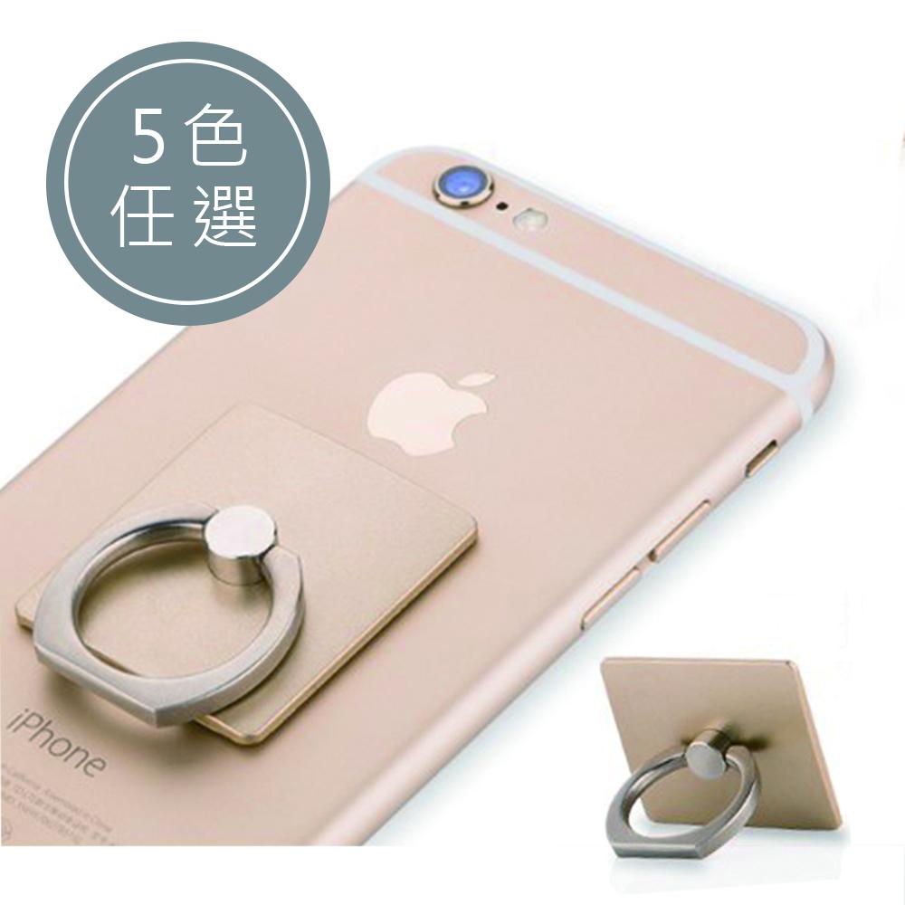代購現貨 懶人指環支架 手機通用款 黏貼式 IF0152