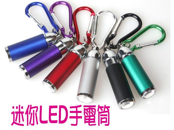 BO雜貨【SV6289】迷你變焦LED手電筒 手電筒鑰匙圈 伸縮聚焦強光手電筒 登山鑰匙扣