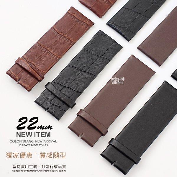 【完全計時 手錶館】質感小牛皮錶帶 22mm CK 特價出清 質感代用 智慧錶 卡地亞 女錶 DIY 直身