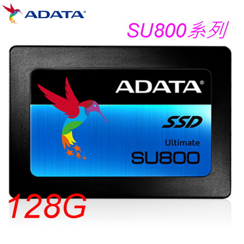 ADATA 威剛 SSD Ultimate SU800 128G 3D NAND 7mm SATA3 2.5吋 固態硬碟 筆電 桌上型