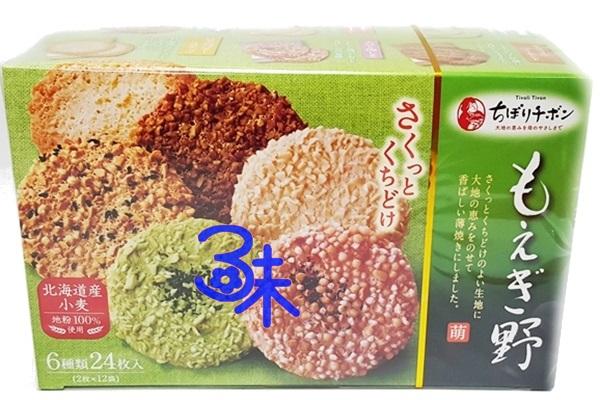 (日本) TIVON 稀凡 夢野 6色燒果子餅乾 ( 夢野6種類圓型薄餅 ) 1盒 90 公克 特價 138 元 【4934675114112】