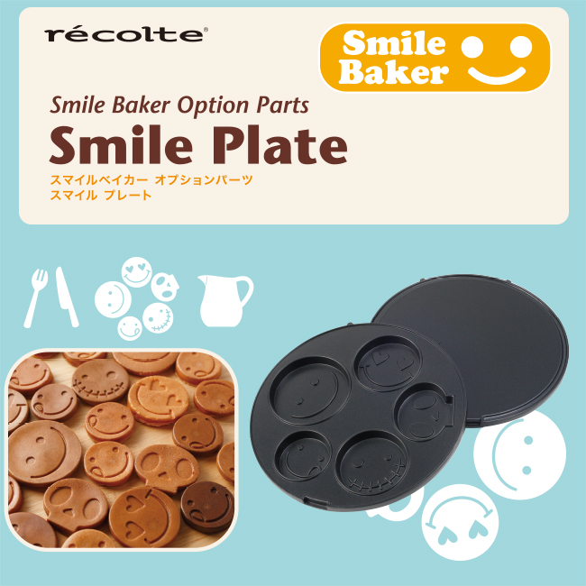recolte 日本麗克特 Smile Baker 專用微笑烤盤