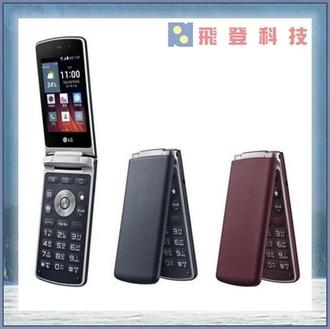 【復古智慧型】隨機加送原廠透明殼或皮套  LG Wine Smart 2 H410 4G 全頻 觸控螢幕 折疊式手機 D486二代 神腦代理 含稅開發票公司貨