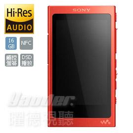 【曜德★贈原廠旅行袋】SONY NW-A35 紅 觸控螢幕 數位隨身聽 16GB 繽紛五色 ★免運 ★送絨布袋