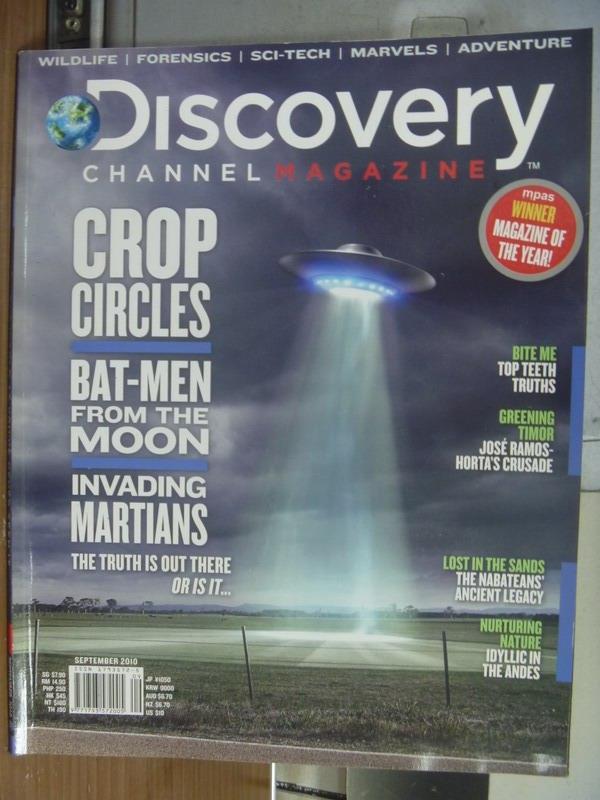 【書寶二手書T1/雜誌期刊_PID】Discovery_2010/9_The World as You…