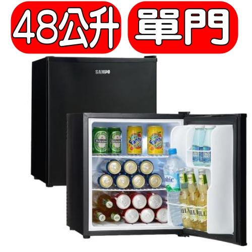 《特促可議價》SAMPO聲寶【KR-UA48C】《48公升》電子冷藏箱