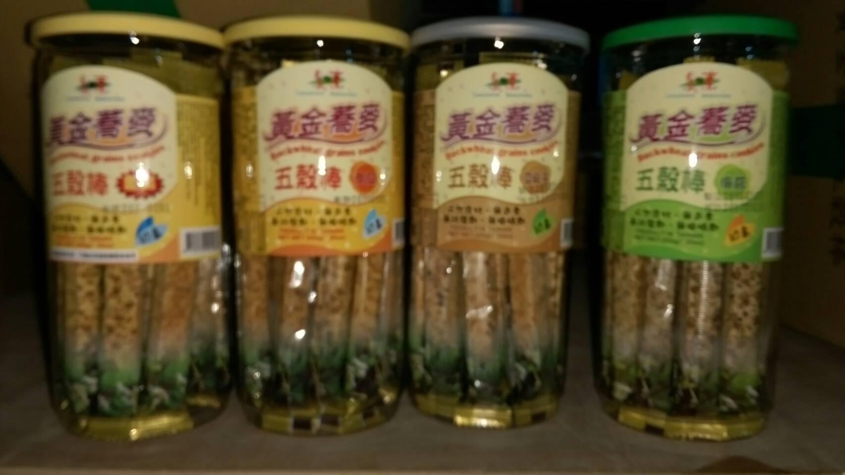 里 黃金蕎麥五穀棒  口味 南瓜/薑黃/亞麻/海苔  請註明口味