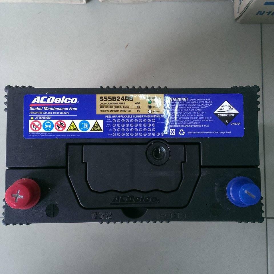 55B24RSMF(46B24RS) 免加水汽車電池