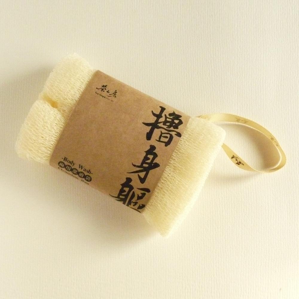 《茶山房》擼身軀系列 - 兩用潔膚袋