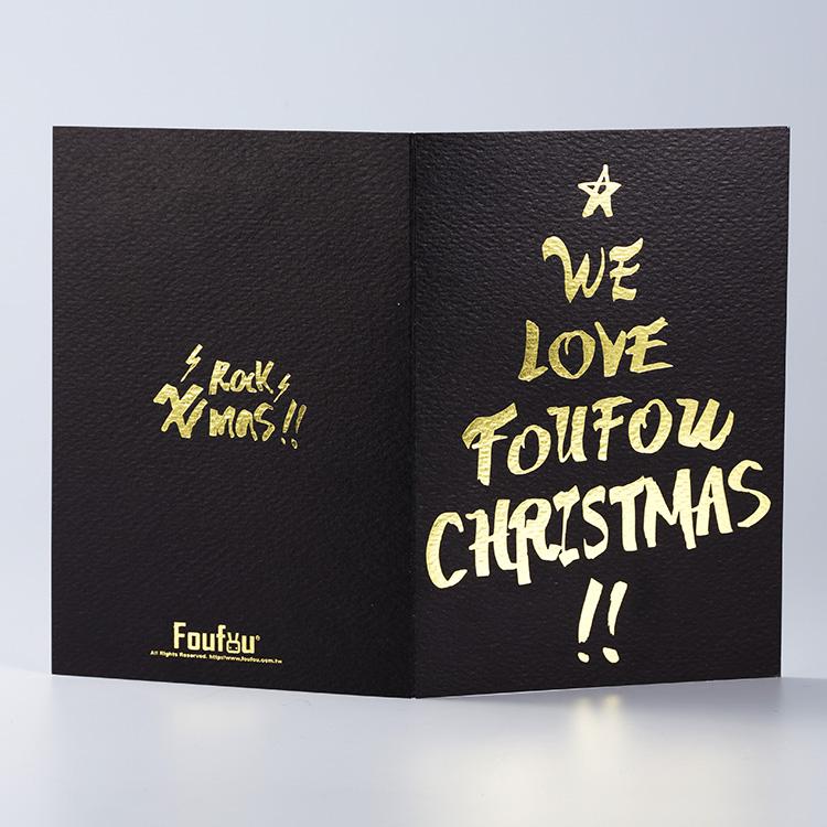 《Foufou》聖誕燙金卡片 - Foufou Christmas