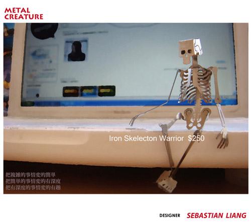 《滾雪球》-Metal Creature系列(骨頭戰士)-不鏽鋼片創意模型