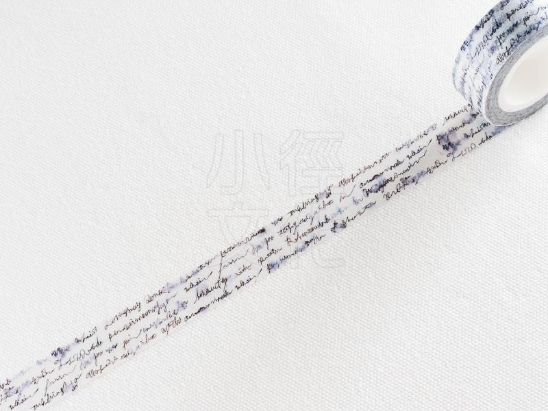 *小徑文化* | 台灣原創 | 野餐桌 picnic tablle - 被雨淋濕的信_棕 ( PT-LETTER02 )