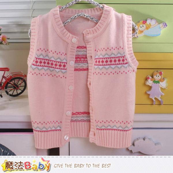 女童外套 專櫃正品針織毛線背心外套 魔法Baby~k42923