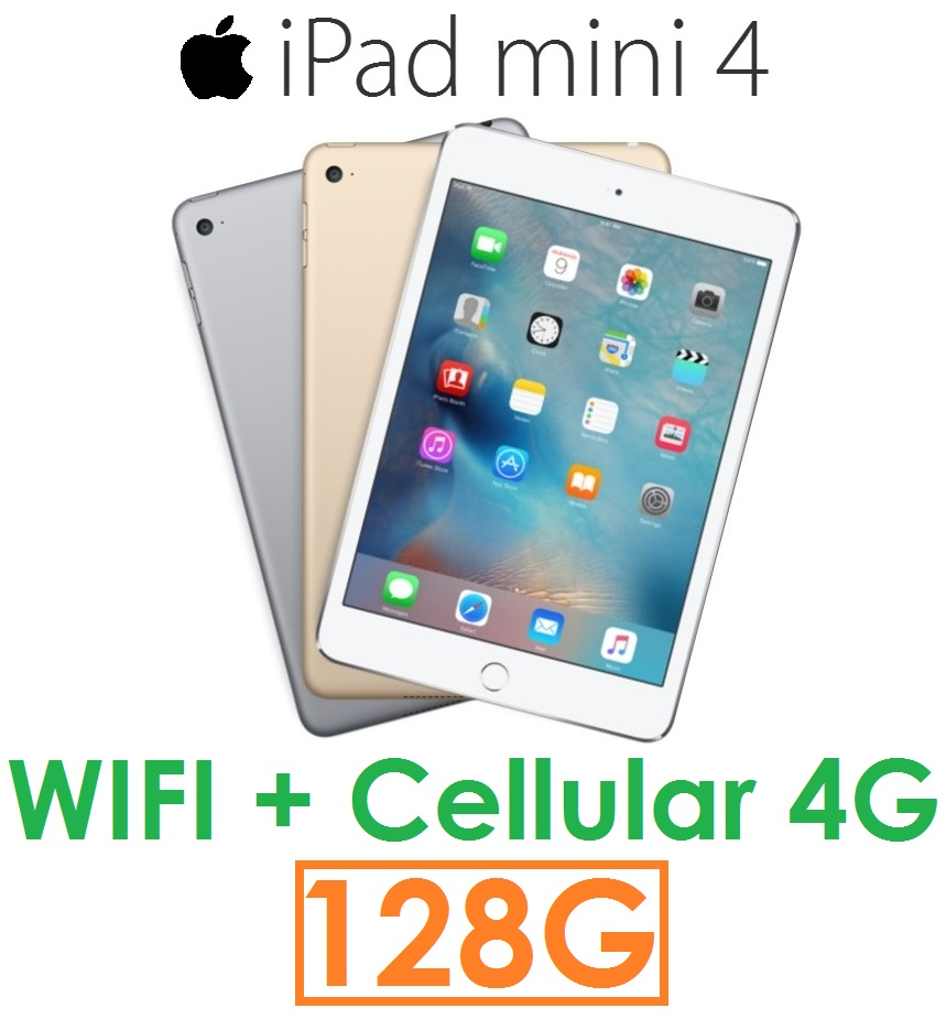 【預訂+現貨】蘋果 Apple iPad mini4 平板 128G(WIFI + Cellular 版)4G LTE mini 4