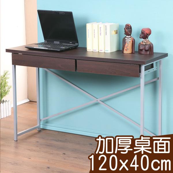 《YoStyle》加厚桌面-120x40cm雙抽電腦桌(二色可選)