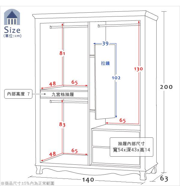 衣橱书柜内部结构设计图