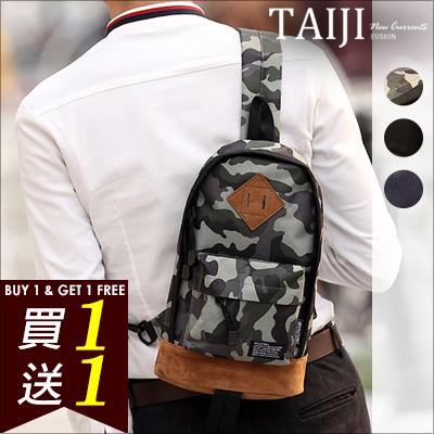 潮流背包‧迷彩素色運動休閒側背包‧三色【NXA6006】-TAIJI-口袋/側背/後背