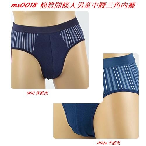 [特價區  $49/件] 棉質織間條中腰大男童三角內褲  (腰圍 62~82 cms 可穿)