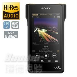 【曜德★新品送收納盒】SONY NW-WM1A 頂級數位隨身聽 128GB 觸控螢幕 持續33hr ★免運