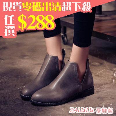 ☼zalulu愛鞋館☼ HE172 現貨 歐美尖頭側邊V口超美腿低跟裸靴-偏小-黑/酒紅/灰