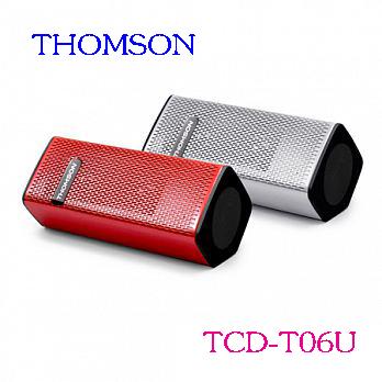 THOMSON 藍芽隨身音響 TCD-T06U(紅色、白色)  ◆可播放藍芽、MP3音樂及FM收音機 ◆具TF Micro記憶卡插座,可支援Micro SD卡(最大可支援 32GB)
