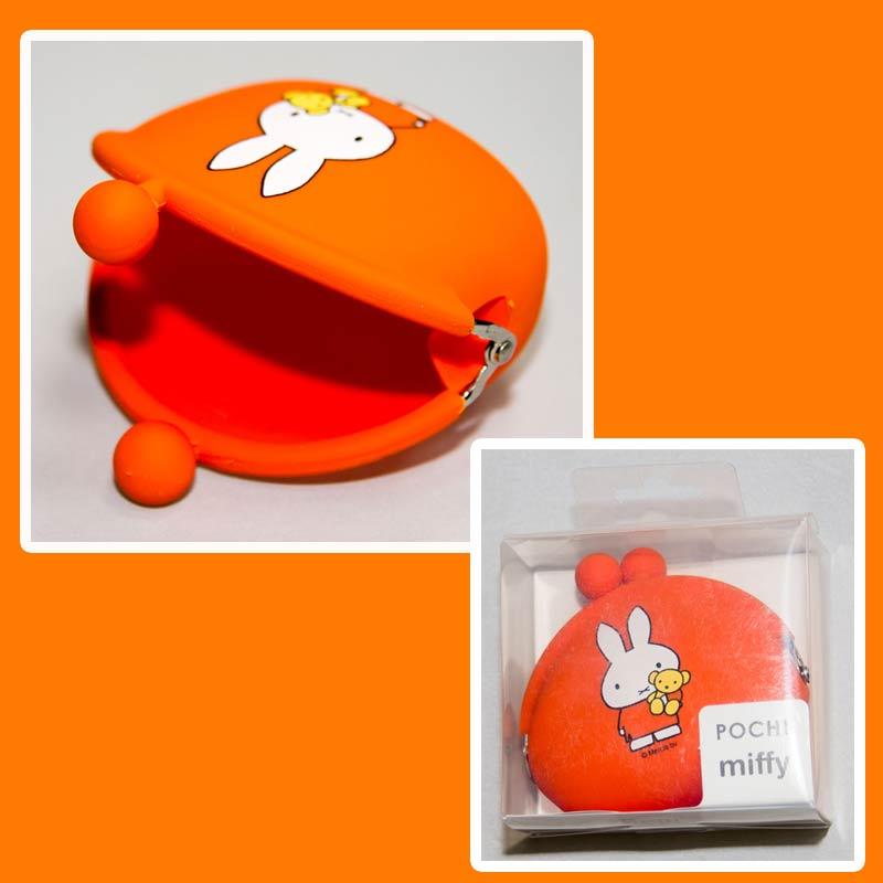 Miffy 米菲兔 矽膠零錢包 日本正版 mimi POCHI