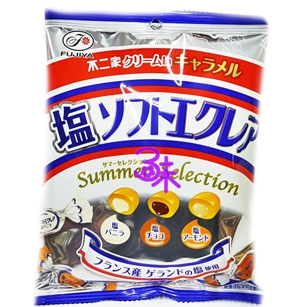 (日本)  Fujiya  不二家三味夾心牛奶糖(鹽味香草&鹽味巧克力&鹽味杏仁) 1包 90 公克 特價 86 元【4902555121239 】