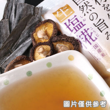 日式鹽麴昆布香菇湯底